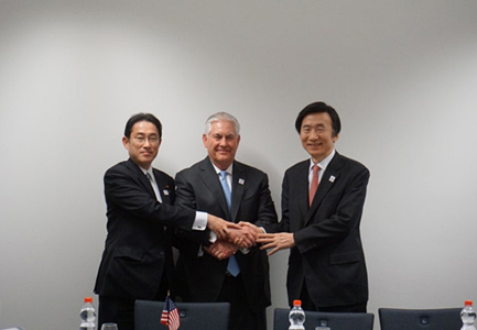 U.S.-ROK-Japan Foreign Ministerial Joint Statement