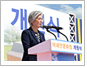 강경화 장관, 아세안 문화원 개원식 참석