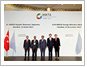 제11차 믹타 외교장관회의 이스탄불 개최