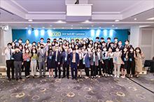 2020 청년 모의 NPT 회의 개최
