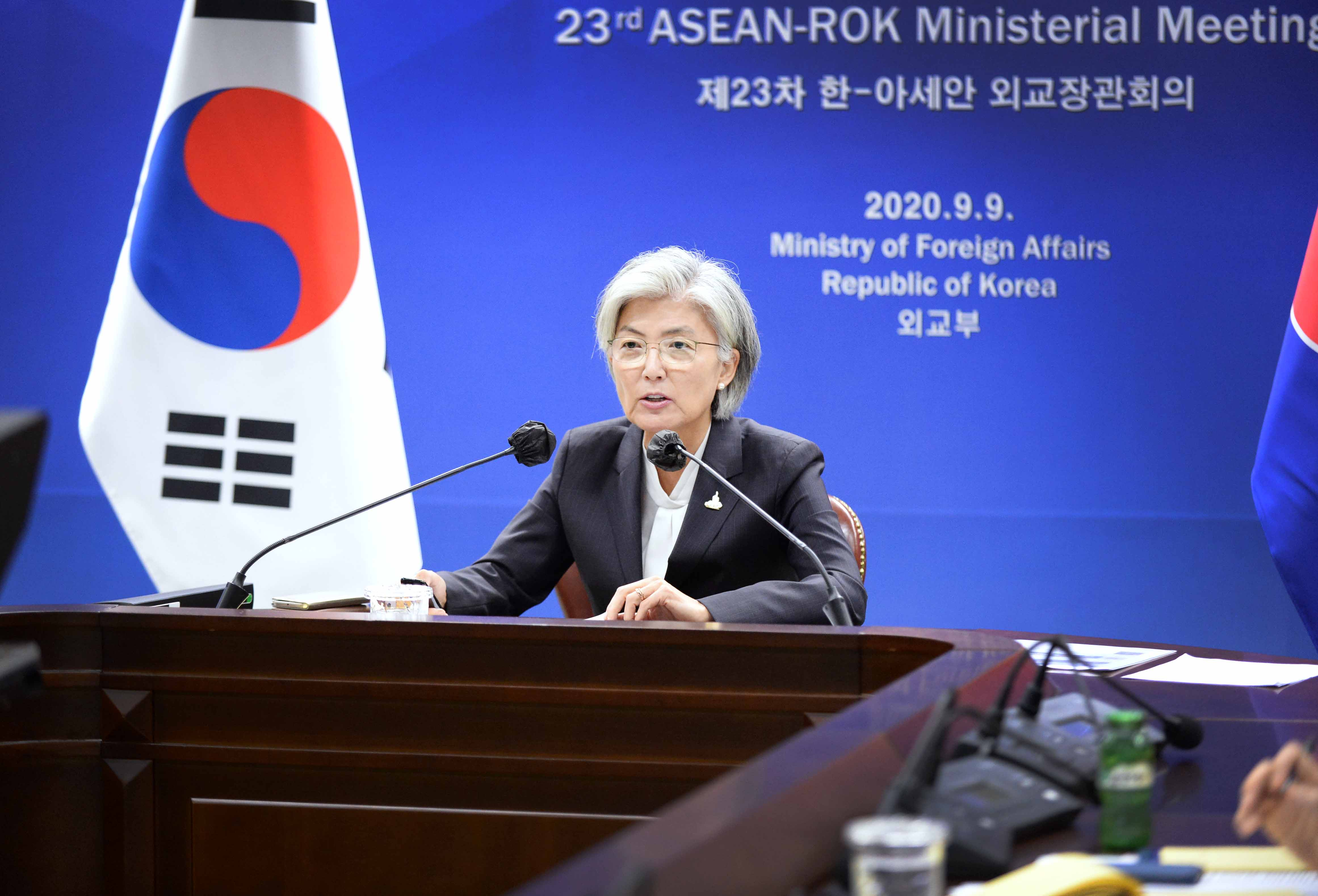 Minister of Foreign Affairs Attends 23rd ASEAN-ROK Foreign Ministers' Meeting