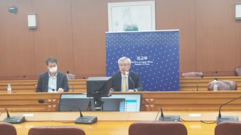 Vice Foreign Minister Lee Participates in Virtual Vice Ministerial Meeting on Cooperation on COVID-19 Vaccines among 9 Countries