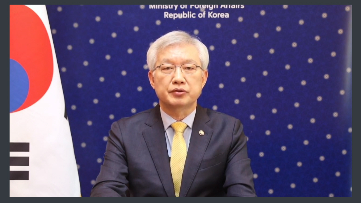 Vice Minister of Foreign Affairs Lee Attends Conference on Sustaining Support for Rohingya Refugee Response