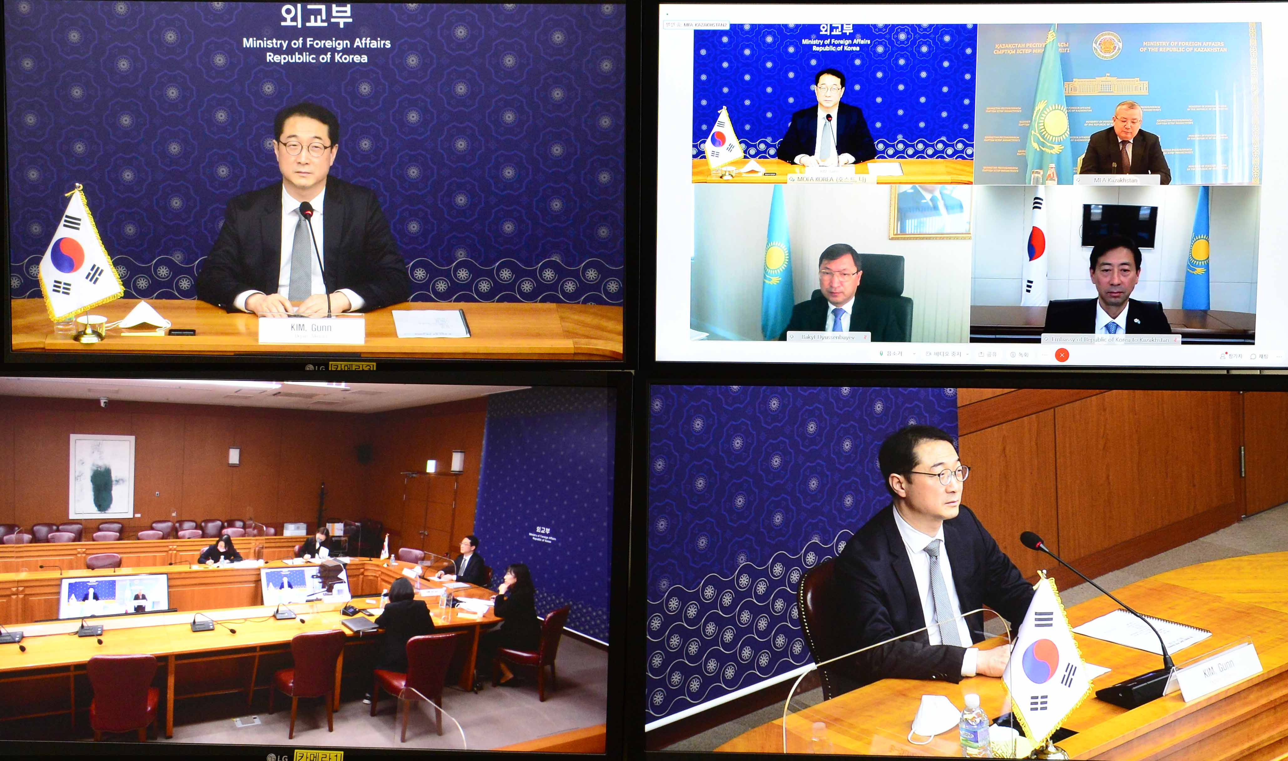 ROK and Kazakhstan Hold Preparatory Meeting for ROK-Central Asia Cooperation Forum