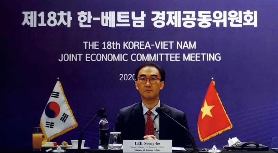 18th Korea-Viet Nam Joint Economic Committee Meeting Takes Place