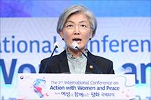 """제2차 """"여성과 함께하는 평화""""<br>국제회의 개최"""