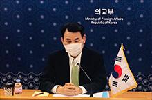 제11차 한·미 방위비분담특별<br>협정 관련 협의