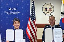 제201차 주한미군지위협정<br>합동위원회 개최