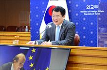제6차 한-유럽연합<br>고위정치대화 개최