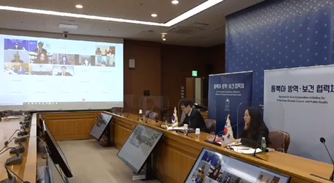 "Track 1.5 Virtual Meeting to Launch ""Northeast Asia Cooperation Initiative for Infectious Disease Control and Public Health"" Takes Place"