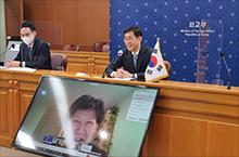 한-유엔 고위급<br>군축비확산협의회 개최