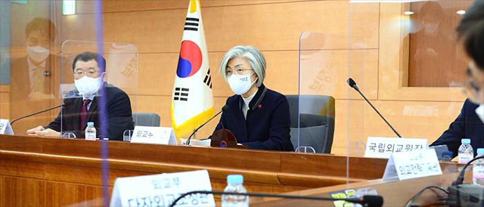 「미국 신 행정부 출범과 한미관계 발전방향」 회의 개최
