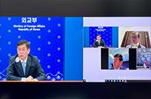 믹타[MIKTA] 제10차 고위관리회의[SOM] 개최
