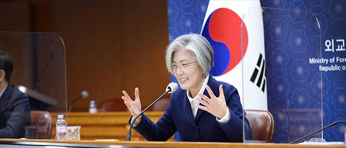 강경화 장관, 믹타[MIKTA] 제18차 외교장관회의 주재