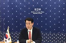 한·미 방위비분담 협상<br>제8차 회의 개최