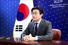 최종문 2차관, 다자주의<br>연대 화상회의 참석