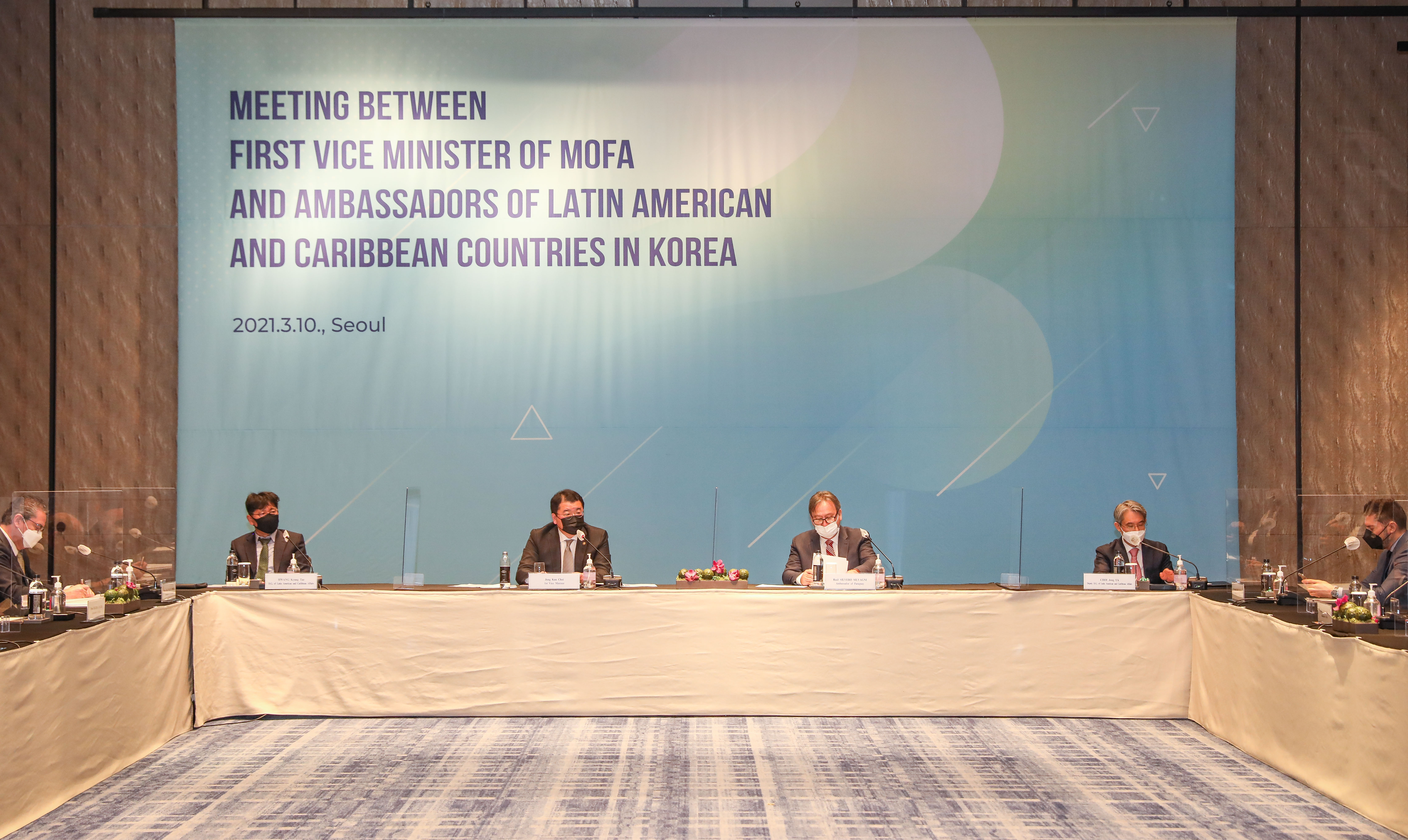 Vice Minister of Foreign Affairs Holds Meeting with Ambassadors of Latin American and Caribbean Countries to Korea