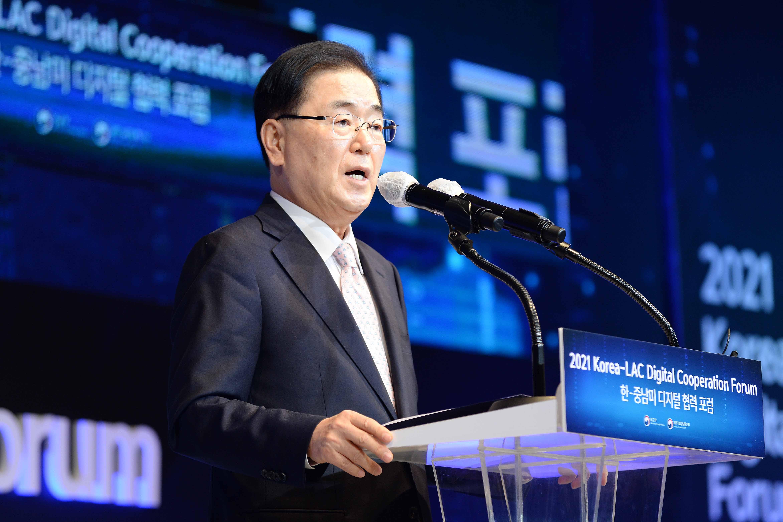 Korea-LAC Digital Cooperation Forum Kicks Off