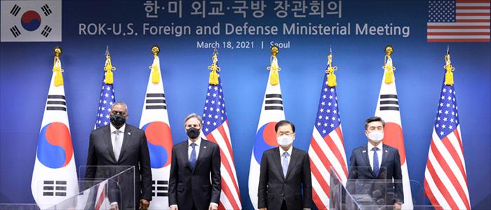 2021 한미 외교・국방 장관회의 공동성명
