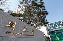 미국 지역 재외국민<br> 안전 점검 화상회의 개최