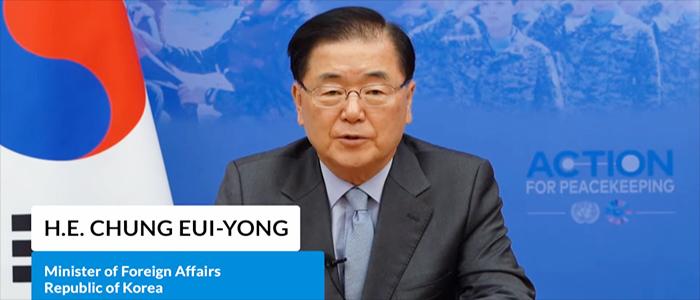 정의용 장관 「평화유지구상 3주년 기념행사」기조연설
