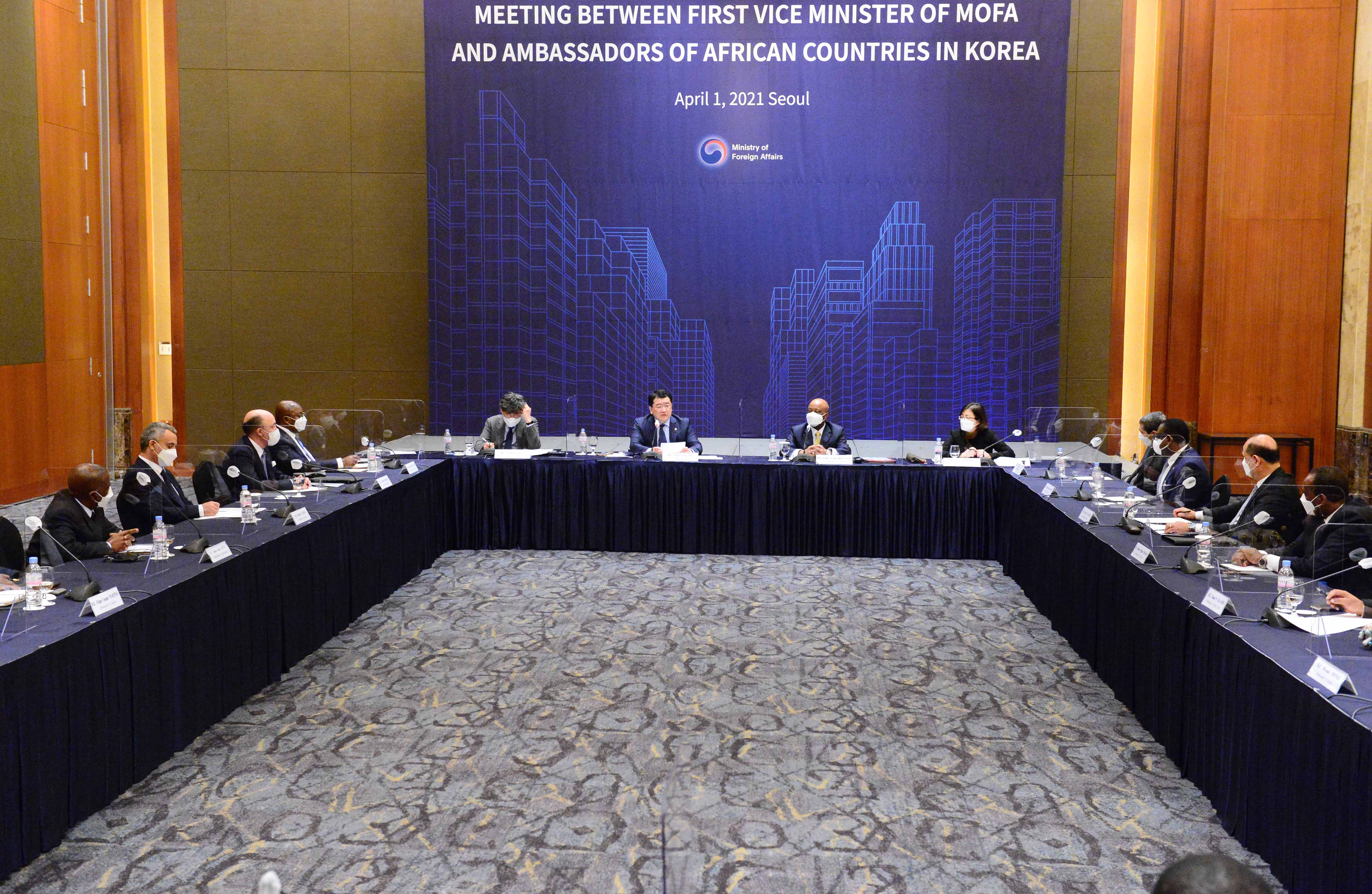 Vice Minister of Foreign Affairs Choi Jong Kun Holds Meeting with Ambassadors of African Countries to Korea