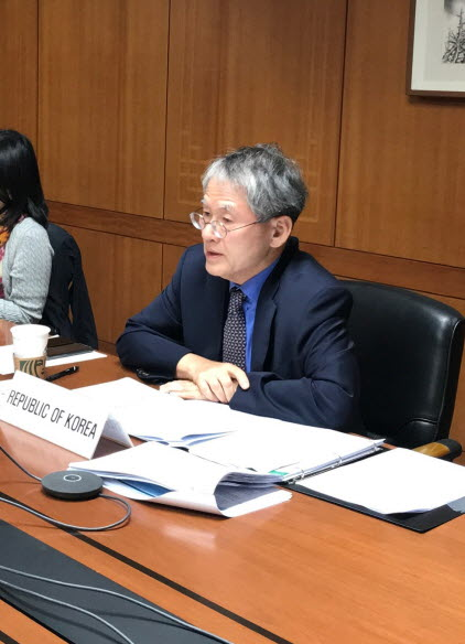 2nd Sherpa Meeting Held to Prepare for 2021 G7 Summit