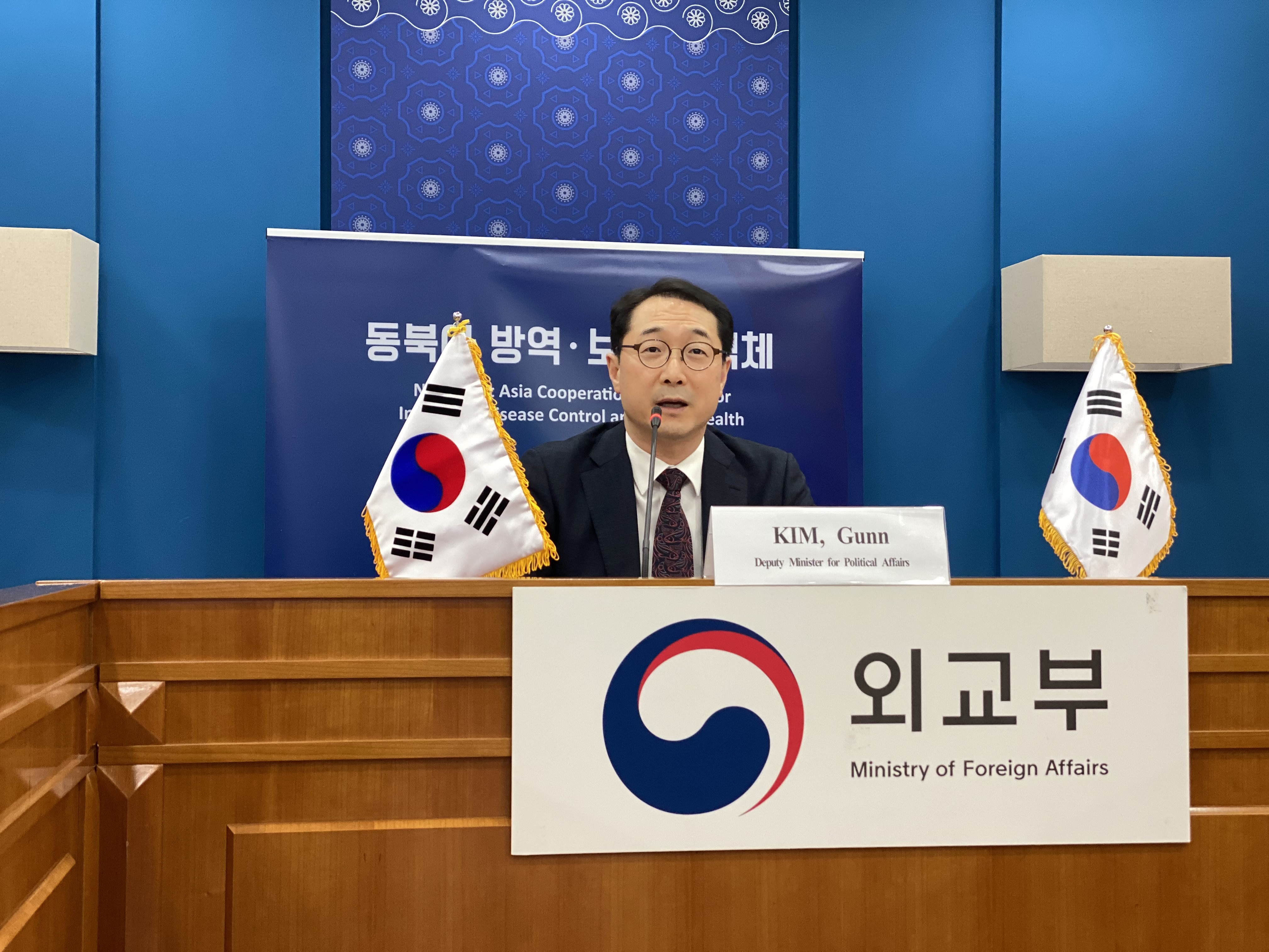 """2nd Virtual Meeting on """"Northeast Asia Cooperation for Health Security"""""""