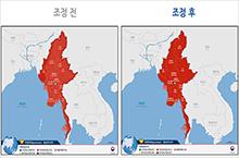 미얀마 재외국민보호 관련<br>대비 태세 강화
