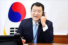한미 외교차관 통화 결과