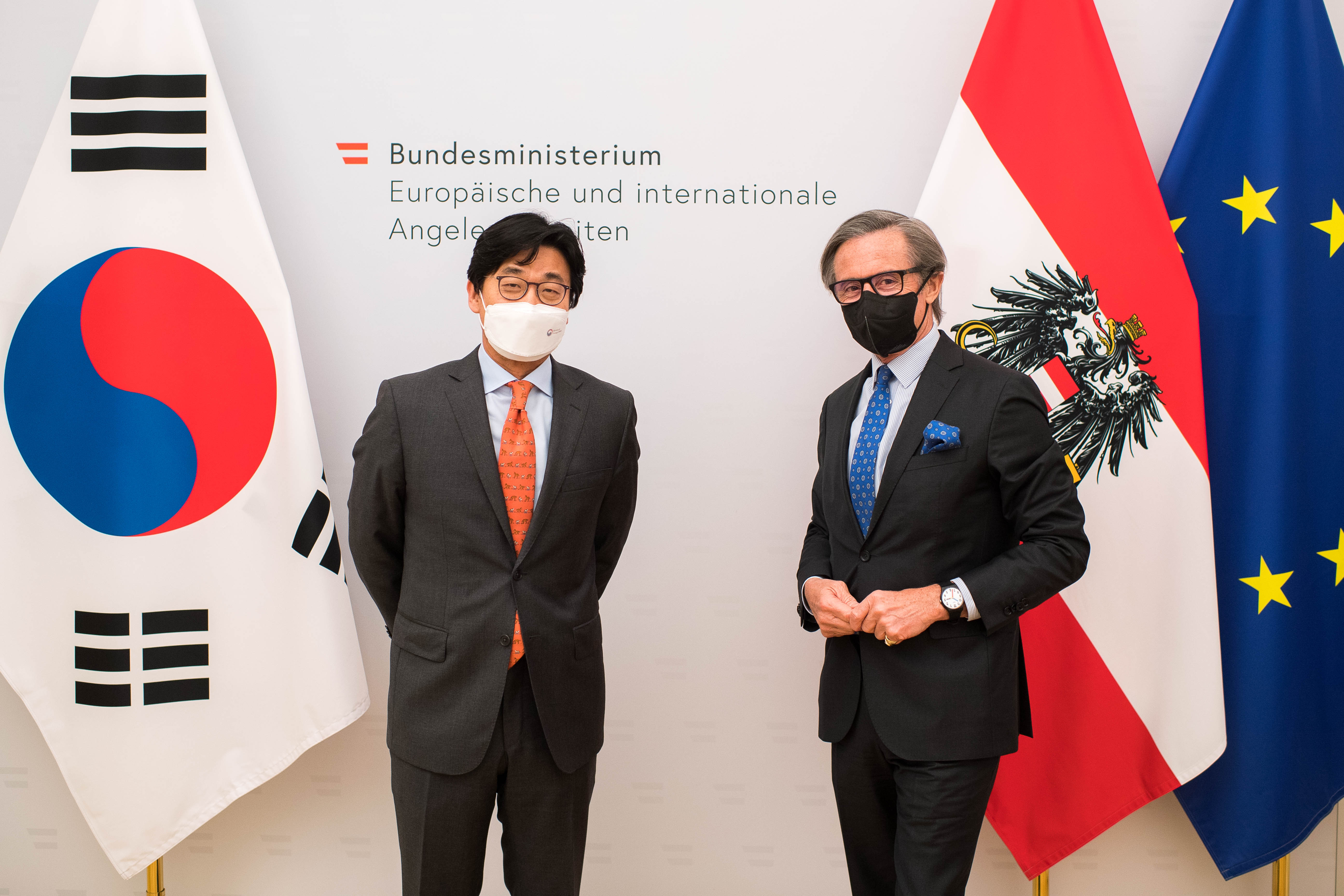 Vice Minister of Foreign Affairs Choi Jongmoon's Visit to Austria