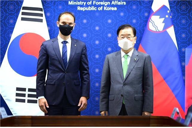 Korea-Slovenia Foreign Ministers' Meeting