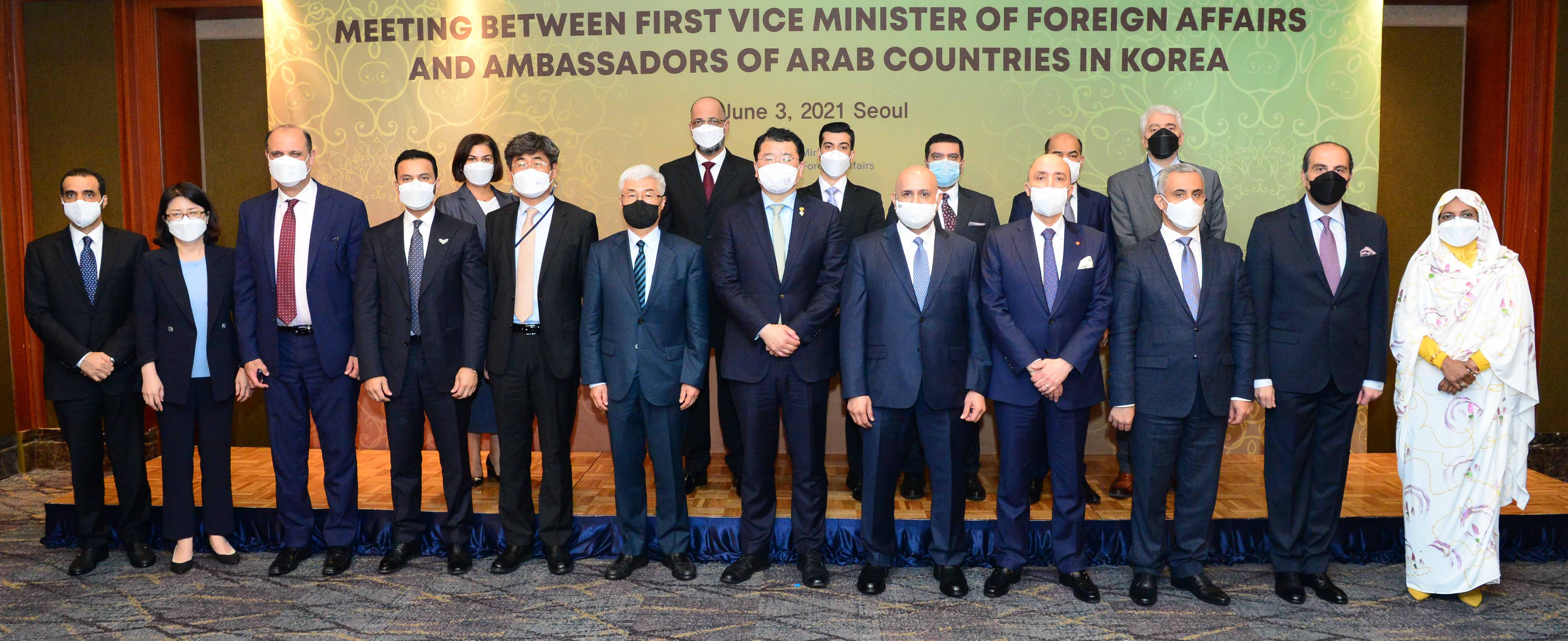 Vice Minister of Foreign Affairs Choi Jong Kun Held Meeting with Ambassadors of Arab Countries to Korea