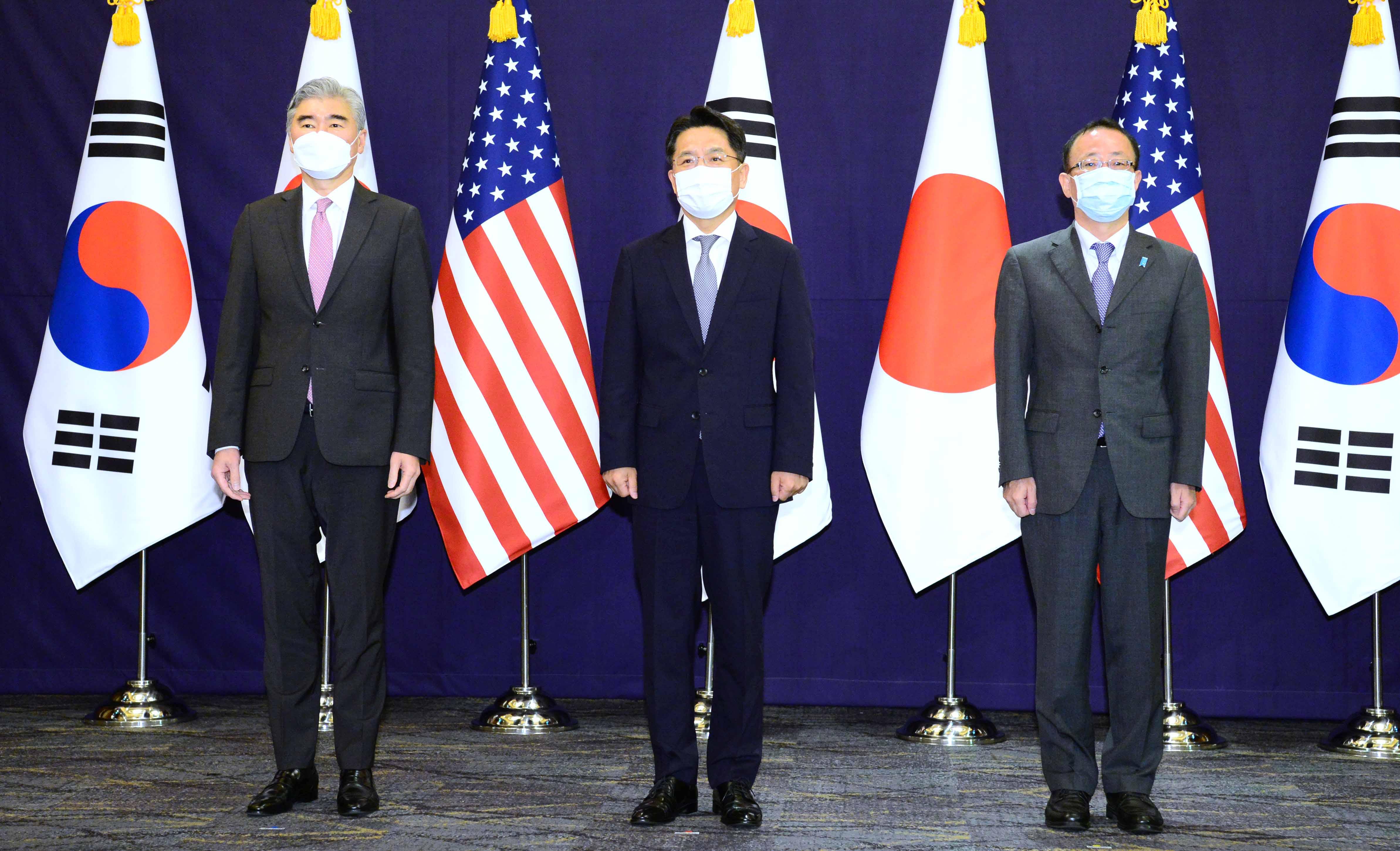 Korea-U.S.-Japan Trilateral Consultation on DPRK