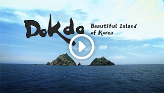 Dokdo Beautiful Island of Korea
