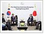 문 대통령, 일본 총리와 정상회담