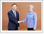 강경화 장관, 양제츠 중국 중앙정치국 위원 면담