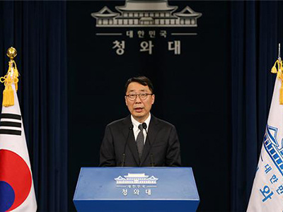 Seoul, Washington to Plan Summit before US-NK Summit