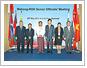 아세안 통합의 핵심 메콩 5개국과 신남방정책 가동