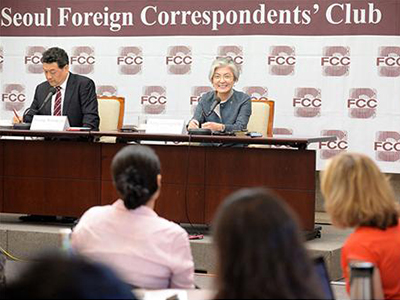 Foreign Minister's Press Briefing for Foreign Correspondents in Seoul(6.20.)