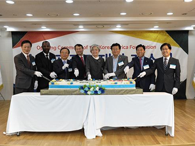 """""""Korea-Africa Foundation"""" Formally Launched"""