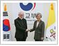 한-교황청 외교장관회담 개최