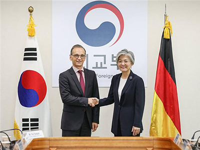 1st ROK-Germany Foreign Ministerial Strategic Dialogue Takes Place