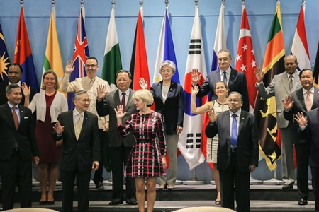 Foreign Minister Attends 25th ASEAN Regional Forum Foreign Ministers' Meeting