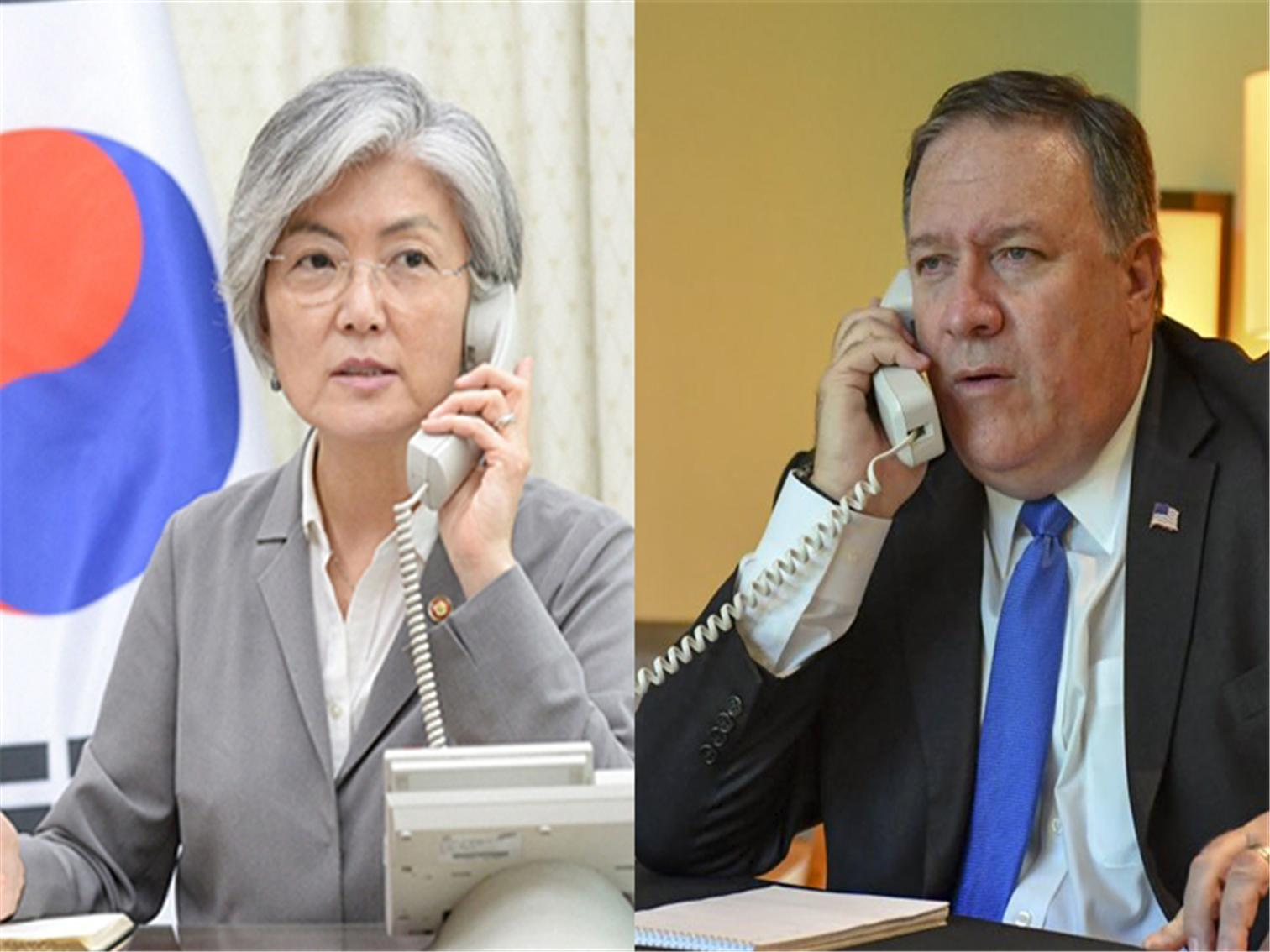 Foreign Minister Holds Telephone Conversation with US Secretary of State