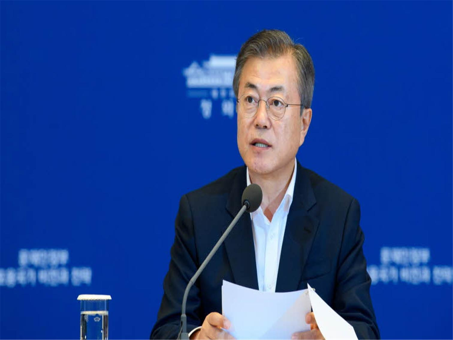 President Moon Embarks on Overseas Trip for G20