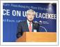 평화유지활동(PKO) 국제회의 개최