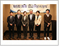 제6회 해오(海吾) 외교관상 수상자 선발