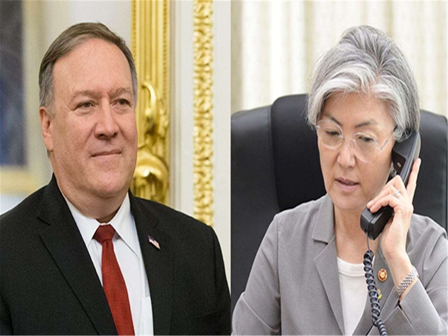 Outcome of Telephone Conversation between ROK Foreign Minister and US Secretary of State