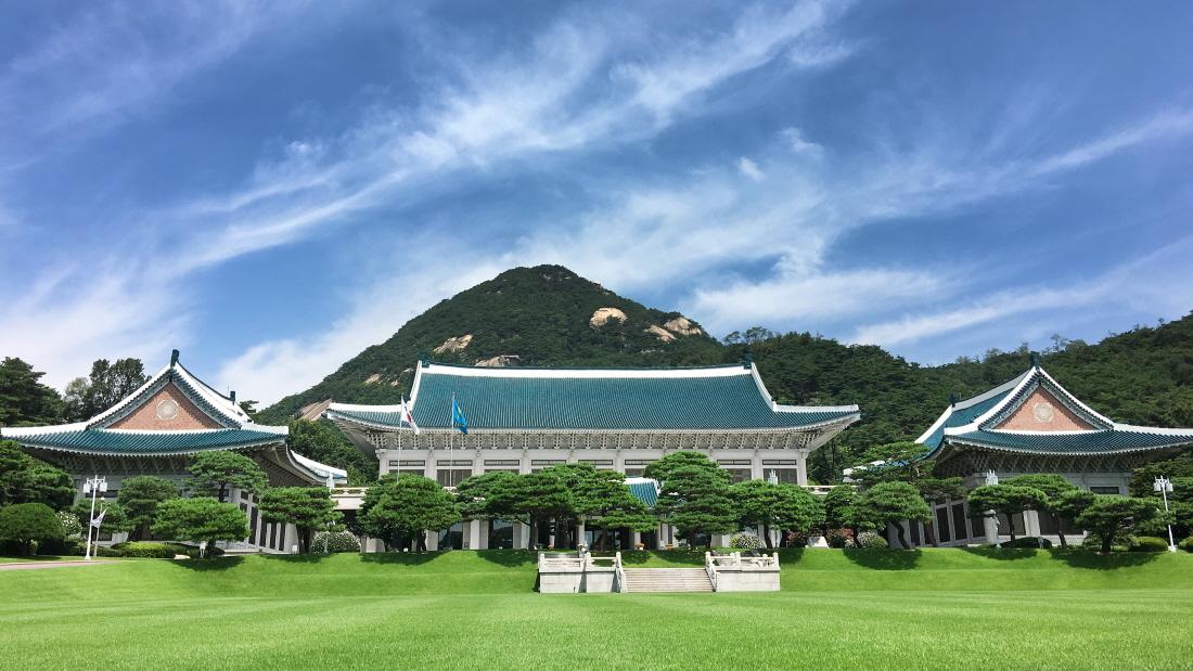 King Philippe of Kingdom of Belgium to Make State Visit to Republic of Korea